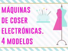 maquinas de coser electronicas