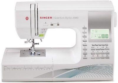 maquina de coser profesional singer Quantum Sylist 9960